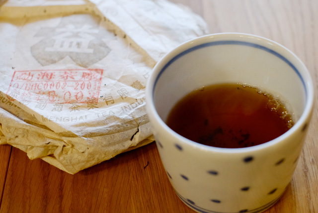 金大益水色、2003年プーアル茶