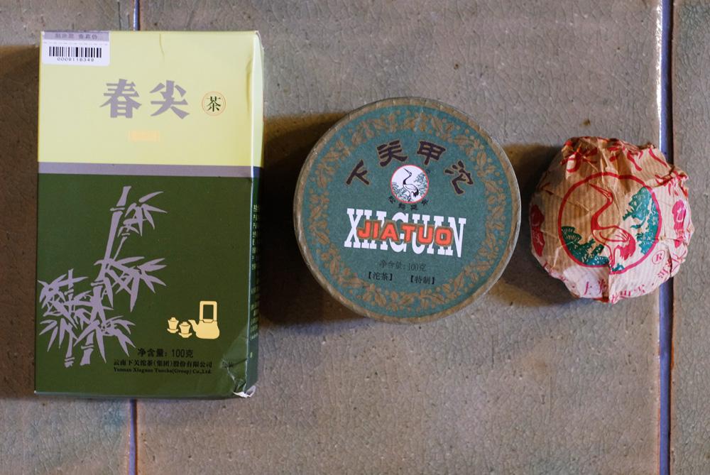 下関茶廠のプーアル茶