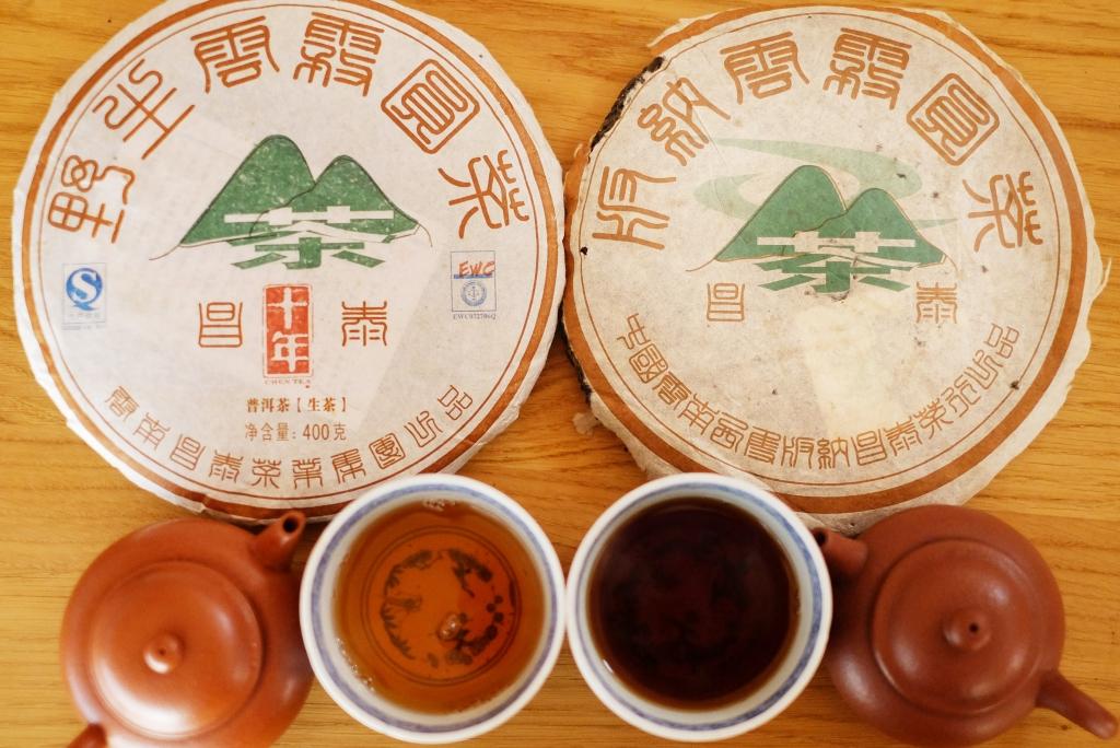 20雲霧圓茶プーアル茶の飲み比べ写真