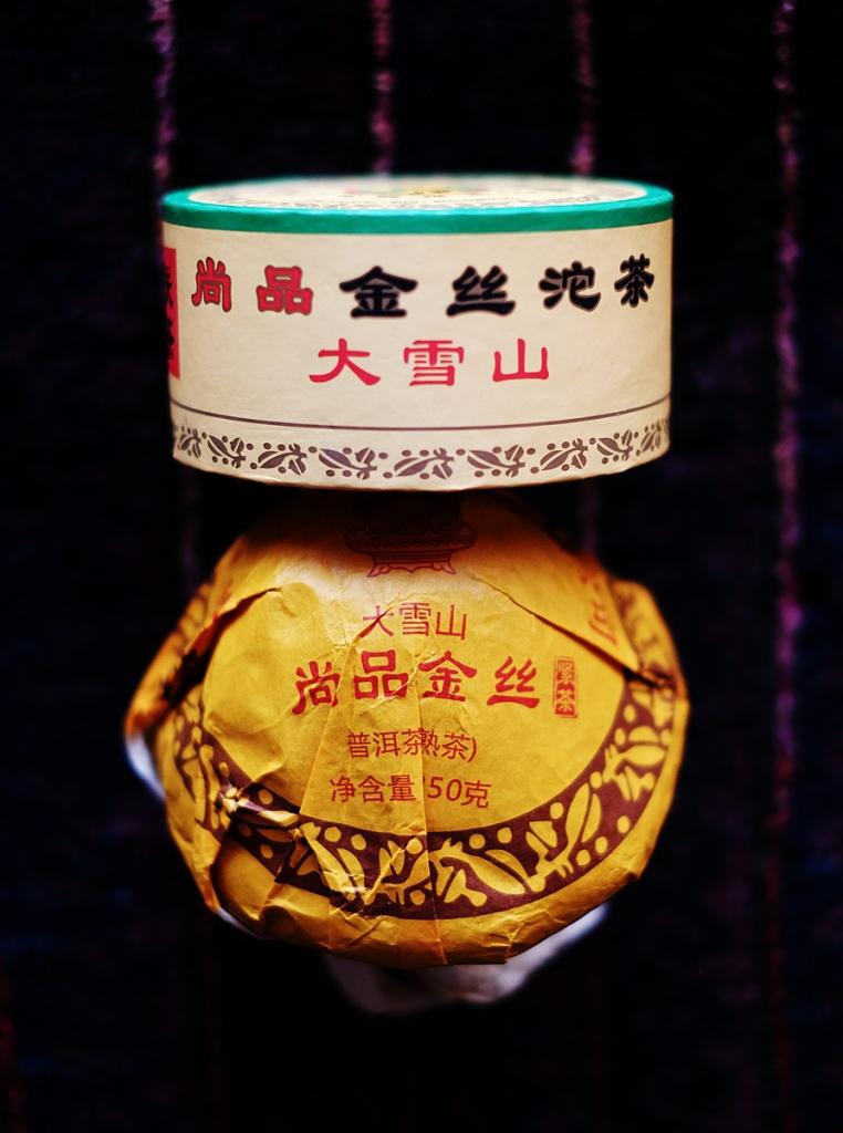 大雪山プーアル茶