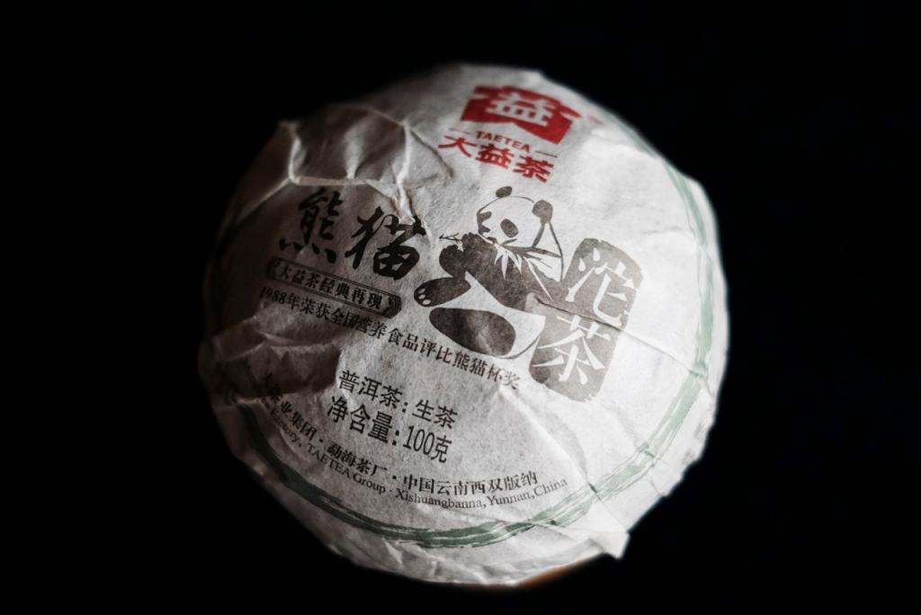 熊猫プーアル茶
