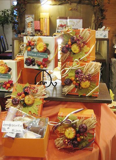 秋のタルトボックス