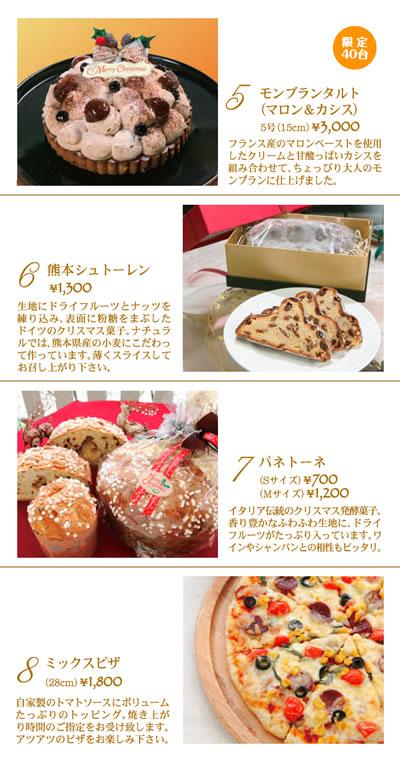 Sweet Christmas 2011