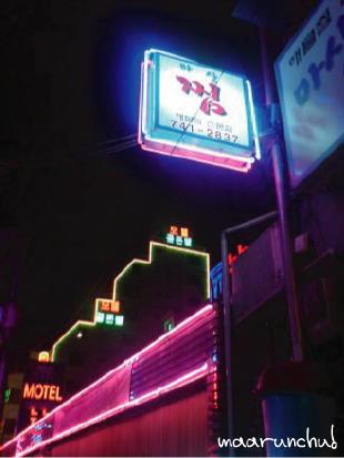 ソウルの食堂