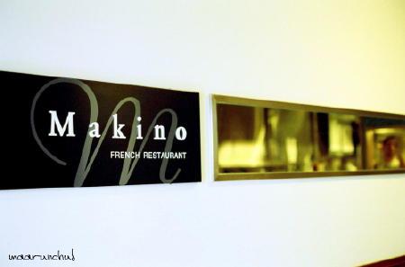 Makino 店内サイン