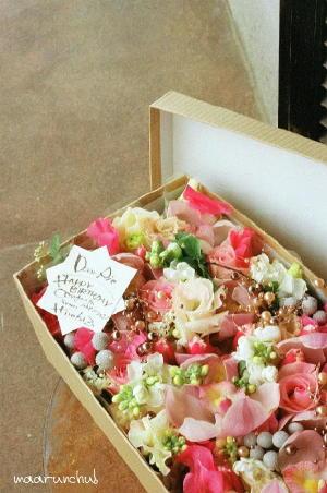 Flower Box?