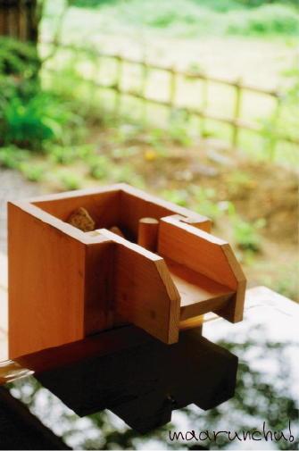 滝亭の内風呂2
