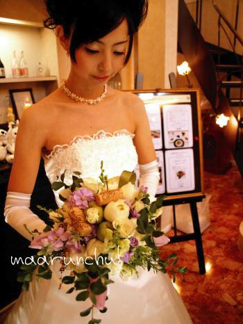 エヴァンタイユの花嫁