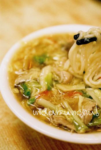 とろり豚麺