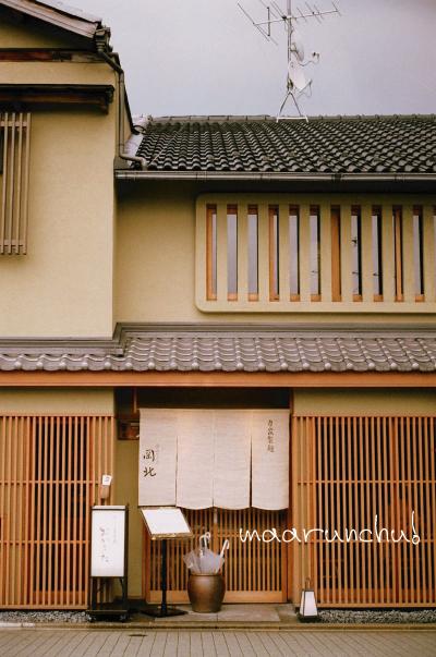 京都 おかきた