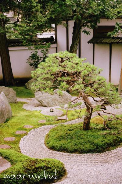 重森三玲の庭 2