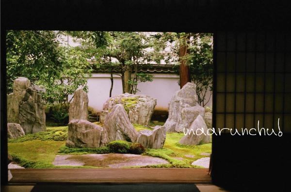 重森三玲の庭