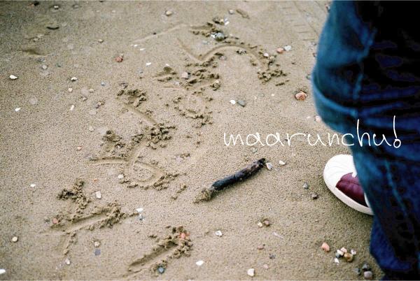 砂に描いたラブレター