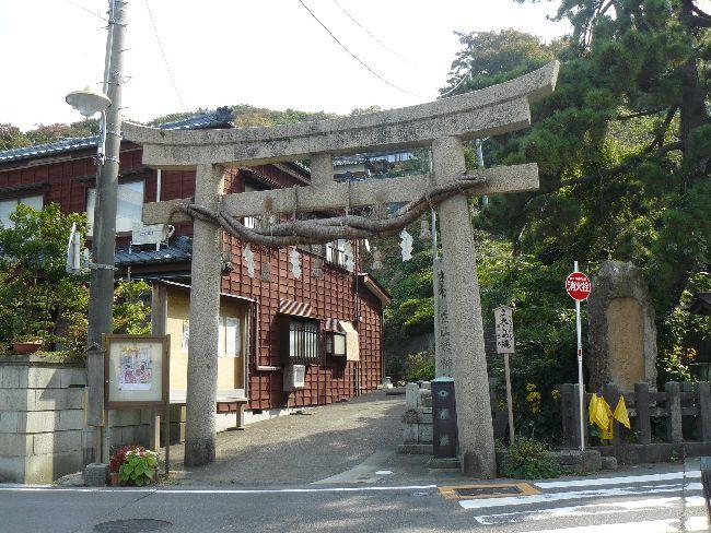 白山媛神社