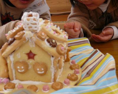 お菓子の家 育児サークルクリスマス会