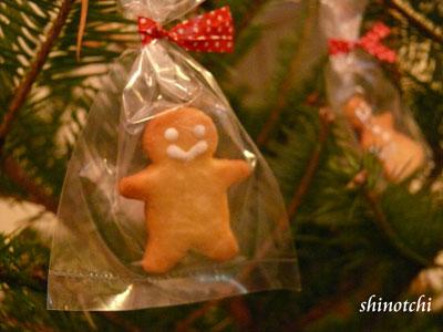 クリスマスツリーオーナメント手作りクッキー