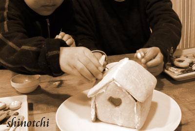 クリスマスお菓子の家