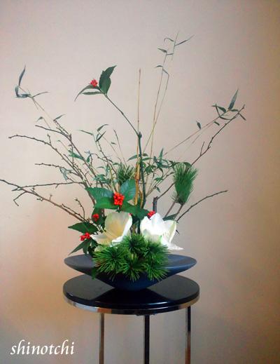 お正月用いけ花