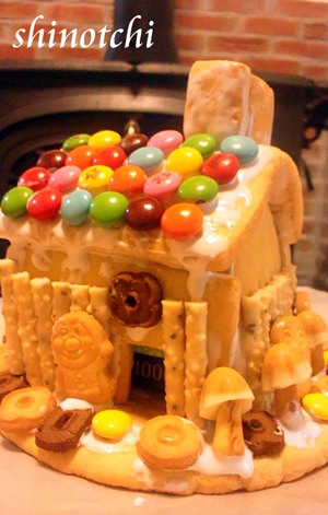 お菓子の家 ヘクセンハウス