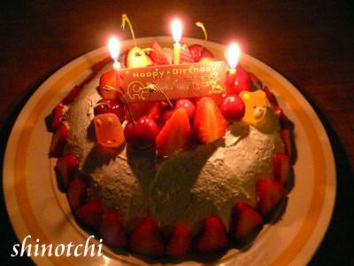 ドーム型バースデーケーキ