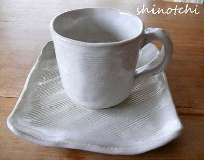 陶芸カップ&ソーサー手作り