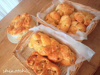 手作りパン 節約 冷凍