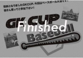 GK CUP.JPG