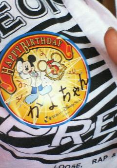20060802_200399.jpg