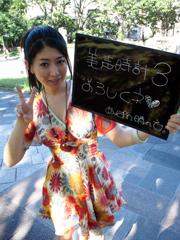 chihara110714.jpg