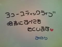 chihara111119_2.jpg