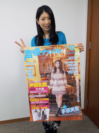 chihara120207.jpg
