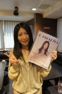 chihara120424.jpg