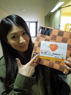 chihara120425.jpg