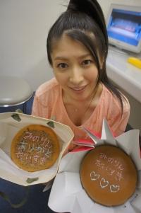 chihara120506.jpg