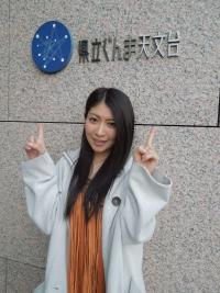 chihara120514.jpg