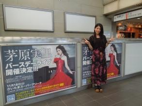 chihara120823_1.jpg