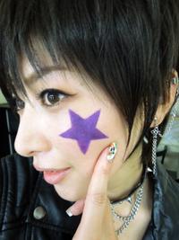 chihara120910.jpg