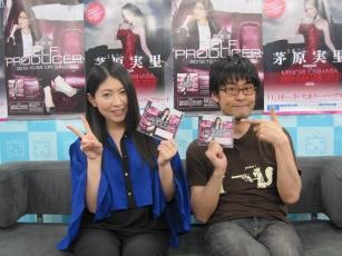 chihara121018.jpg