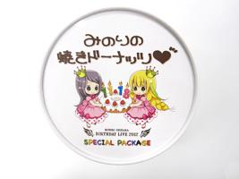 121113chihara02.jpg