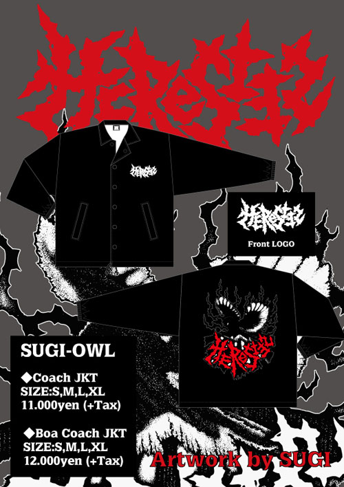 SUGI-OWL2016info1.jpg