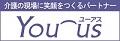 haorogo_10.jpg