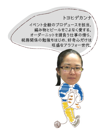 websozai_09.jpg
