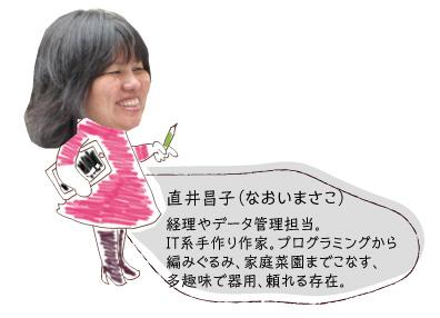 websozai_11.jpg