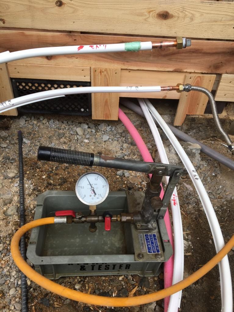 ATOウッドボイラーN-220NSBの床暖房の検査