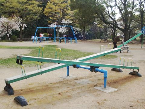 姫山公園シーソー