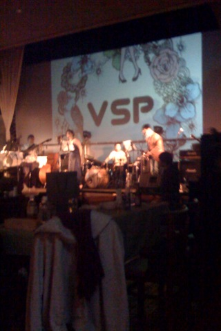 VSP (舞台)