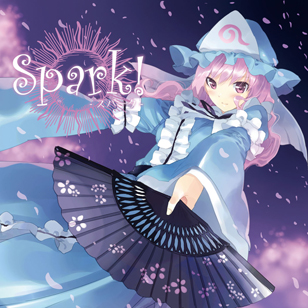 Spark! -スパーク-