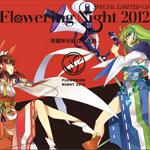 FN2012 特典CD