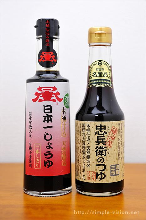 一番しぼり醤油とつゆ.jpg