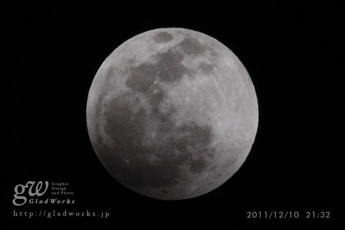 月食111210-21-32.jpg
